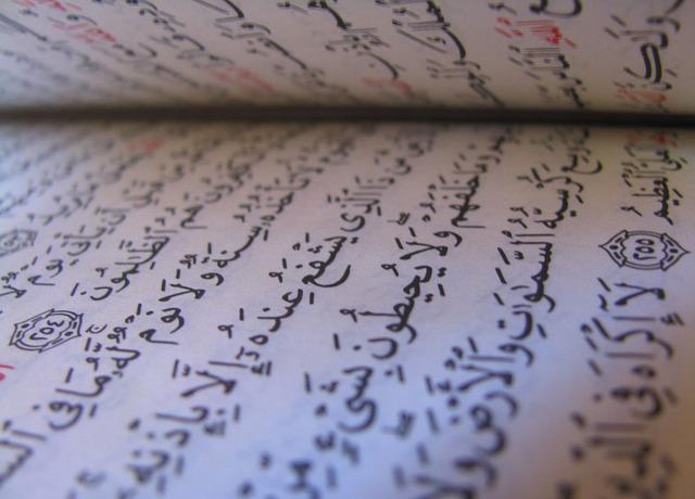 Al-Mujadilah